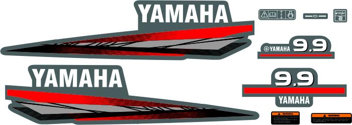 yamaha 2stroke 9.9 HP